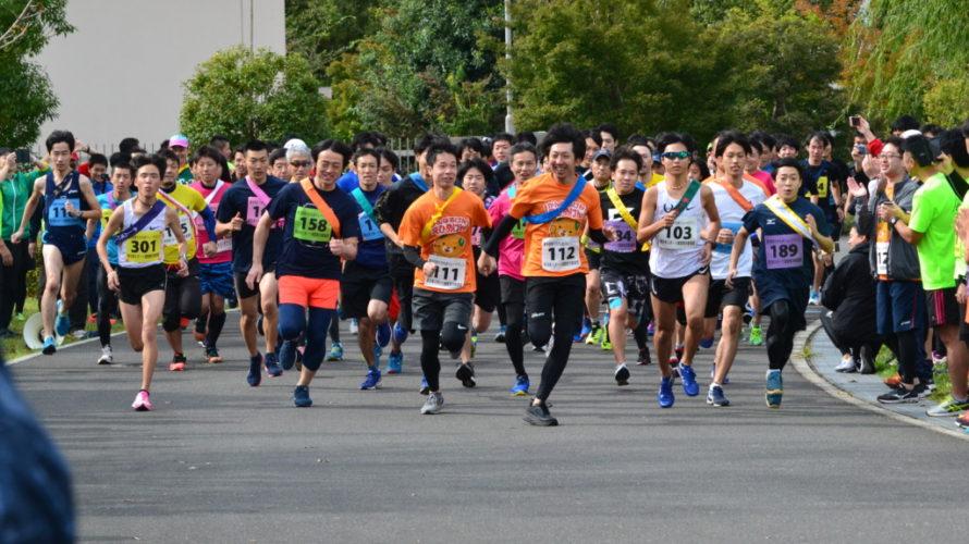 2019年10月27日第9回ゆりかもめリレーマラソン 結果