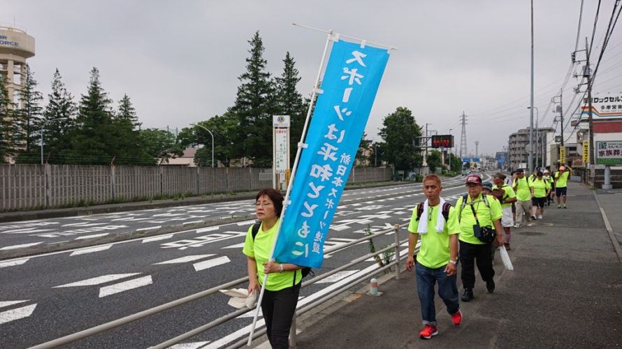 2020年6月13日(土)東京反核平和ウォーキング