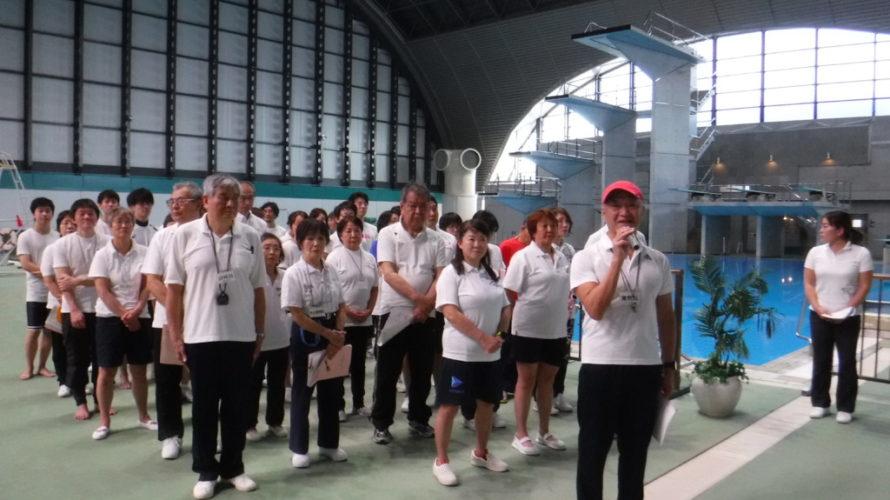 第16回東京水泳フェスティバル水泳大会が開催されました。