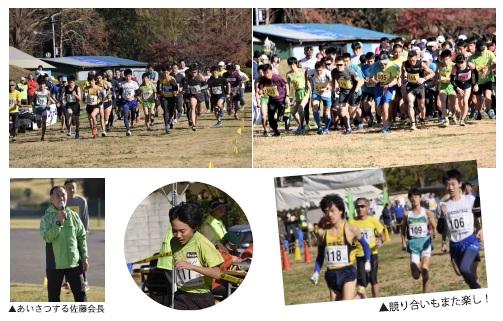 東京ランニングクラブニュース「RUN RUN」第7号