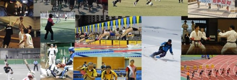 新日本スポーツ連盟活動継続応援募金の呼びかけ