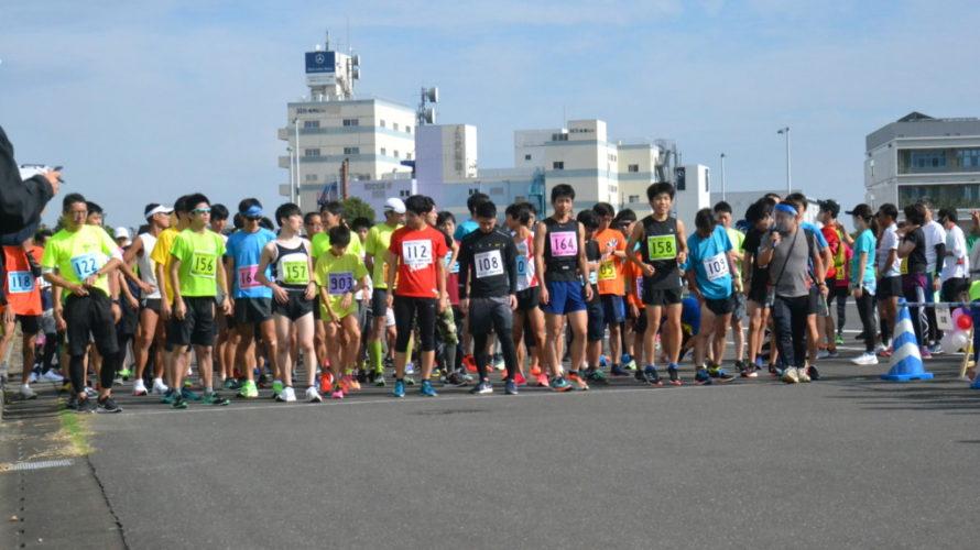 第10回ゆりかもめリレーマラソンを開催しました。